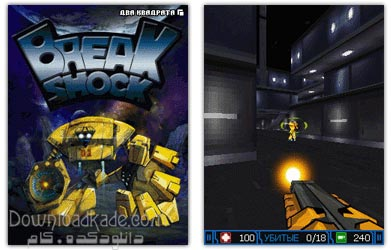 بازی Break Shock 3D