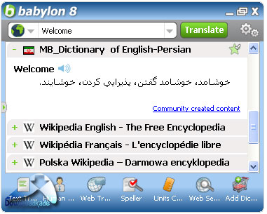 Babylon-Pro 5.0 - free download for Windows