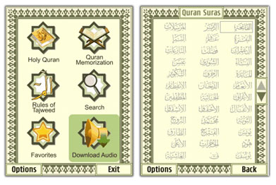 ASGATech Quran