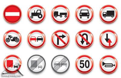 تابلو راهنمایی و رانندگی