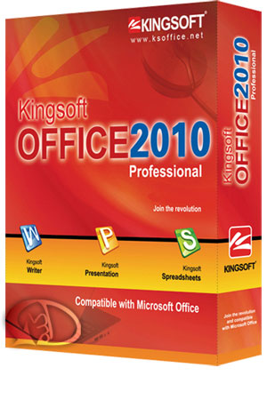 Kingsoft Office 2010