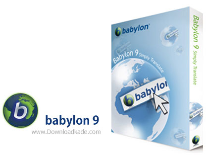 Babylon Pro v9.0.2 – r11