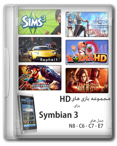 symbian-3-HD-Games