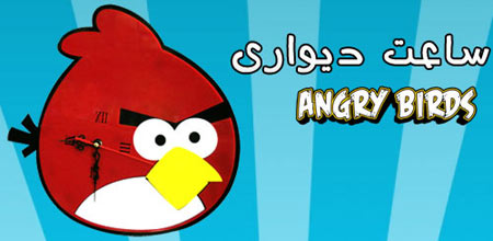 Angry-Birds-Clock