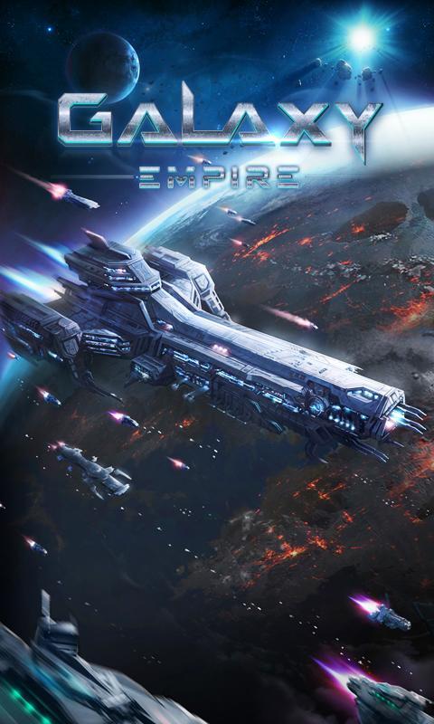 بازی امپراطوری کهکشان برای اندروید
