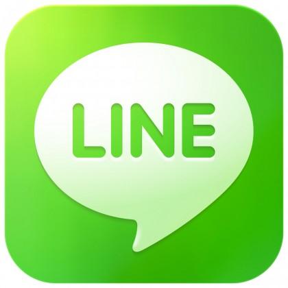 آخرین نسخه از نرم افزار line