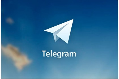 نرم افزار تلگرام برای ویندوز