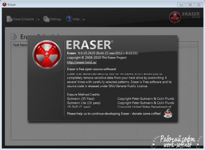 دانلود Eraser 6.2.0.2978