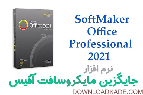 SoftMaker Office Professional